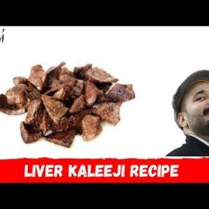 Super Food in Keto Diet | Beef Liver Recipe | Kaleeji Kaisay Banayein | Ali Hashmi [Urdu/Hindi]