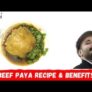 Keto Beef Paya | Gaye kay Paye in Ketogenic Diet | Keto Recipes | Ali Hashmi [Urdu/Hindi]