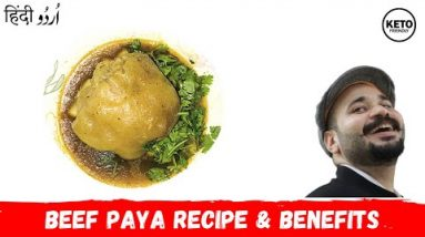 Keto Beef Paya | Gaye kay Paye in Ketogenic Diet | Keto Recipes | Ali Hashmi [Urdu/Hindi]