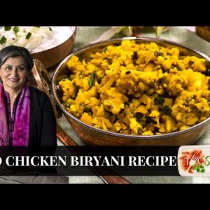 Keto Chicken Biryan Recipe | Low Carb Recipe