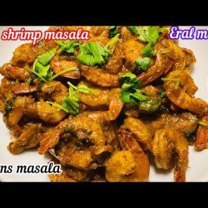 Tawa shrimp masala/prawns masala/eral masala/shrimp semi gravy/easy recipe/keto shrimp recipe