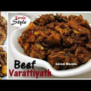 LCHF / Keto Friendly തനി നാടൻ ഇറച്ചി വരട്ടിയത് Kerala Style Beef Varattiyath