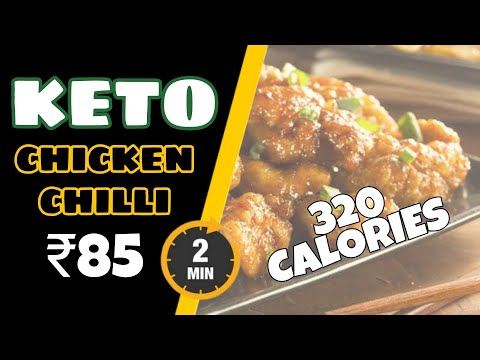 Keto Chicken Chilli | Low Carb | Keto Diet